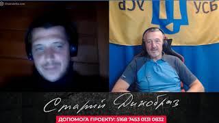 Краткий обзор одичалых из России.