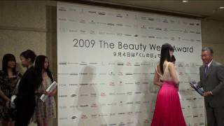The Beauty Week Award 小西真奈美.