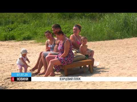 ТРК ВіККА: Черкаський пляж увійшов до п'ятірки найкращих в Україні