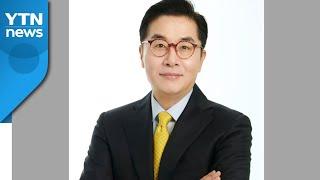 [기업] 홈플러스 신임 대표에 이제훈 카버코리아 대표 …