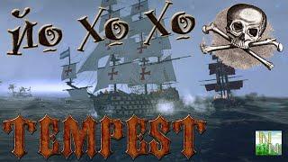 Tempest Интересная игра, про морских Волков. Обзор-Геймплей.(, 2015-12-08T07:00:00.000Z)