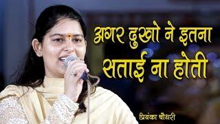 2 लाख का इनाम प्रियंका चौधरी के इस भजन पे || आखिरी तक देखे एक बार || Priyanka Chaudhary || Mor Music