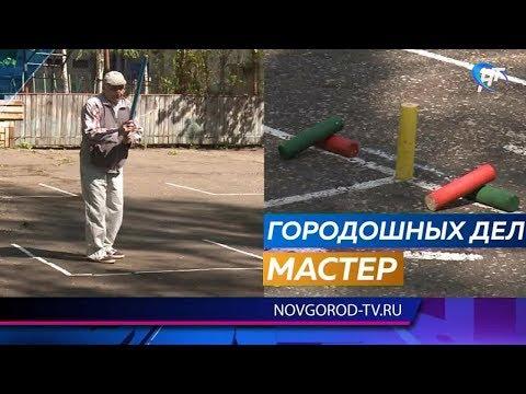 Спортсмен Евгений Кузьмин пытается возродить в Великом Новгороде игру в городки