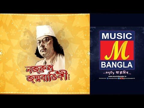 Nazrul Janmobarshiki | Dr Sujata Roy Manna | Debojyoti Goswami | Reshmi Chatterjee | Music Bangla