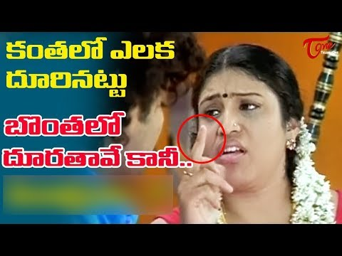 కంతలో ఎలక దూరినట్టు బొంతలో దూరతావే కానీ..! Telugu Movie Comedy Scenes | TeluguOne Comedy
