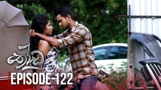 Thoodu | Episode 122 - (2019-08-05) | ITN Thumbnail