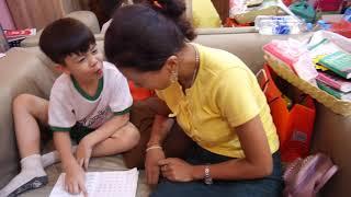 มาเรียนภาษาไทยกันเถอะ