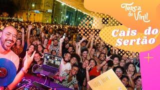 Terça do Vinil com DJ 440 no Cais do Sertão (After Movie)