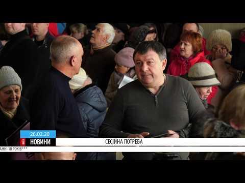 ТРК ВіККА: Депутат міськради просить скликати позачергову сесію через коронавірус