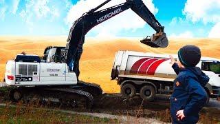 Экскаватор и грузовик в работе. Видео для детей про строительные машинки.