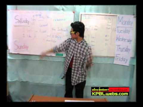 เพลงช่วยจำวันภาษาอังกฤษ7 Days - KPBL