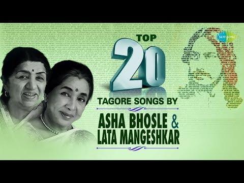 Top Tagore Songs ByAsha Bhosle & Lata Mangeshkar | Tumi Kon Kananer Phul | Amar Mon Manne Na
