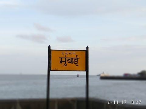 EASTERN FREEWAY   MUMBAI   SCENIC BEAUTY