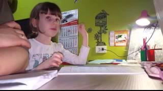Математика. Катя делает уроки