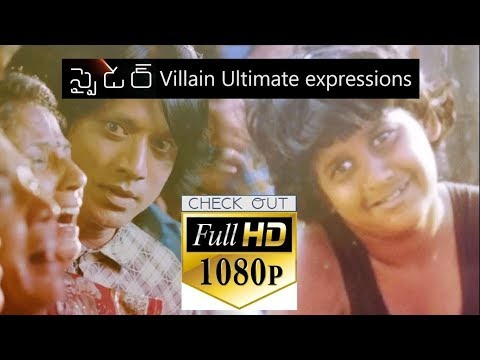 Spyder Villain Ultimate Expressions HD ORIGINAL S J Surya|| Spyder Awesome BGM
