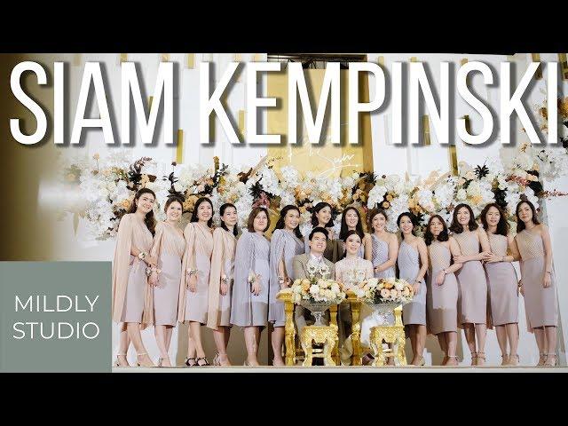 Wedding Cinematography @ Siam Kempinski Bangkok วีดีโอพิธีหมั้น ณ โรงแรม สยามเคมปินสกี้ กรุงเทพ