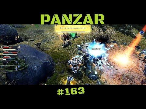 видео: panzar - лучший баланс. (берсерк) #163