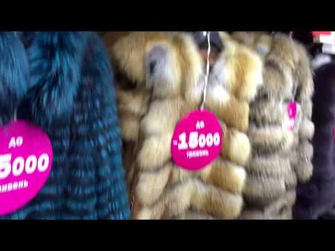 MDK «Мир дубленок и кожи» шубы, пальто, меховые безрукавки, скидки
