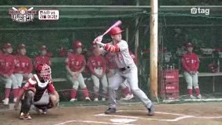 한스타 vs 리틀야구단 게임
