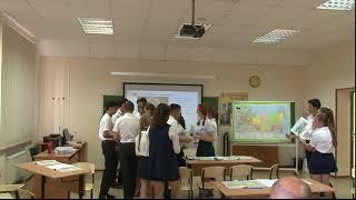 Урок география , Смирнова Л. В. , 2017