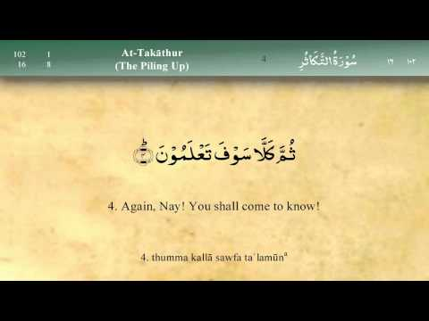 102Surah At Takathur by Mishary Al Afasy (iRecite)