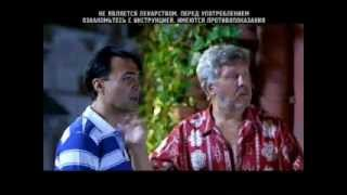 Реклама Сеалекс - Джигит(Реклама Сеалекс - Джигит., 2012-05-27T16:32:51.000Z)