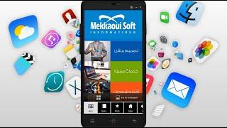 شرح تطبيق مكاوي سوفت للهواتف أندرويد screenshot 2