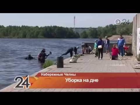 В Набережных Челнах дайверы очищают дно реки Мелекеска