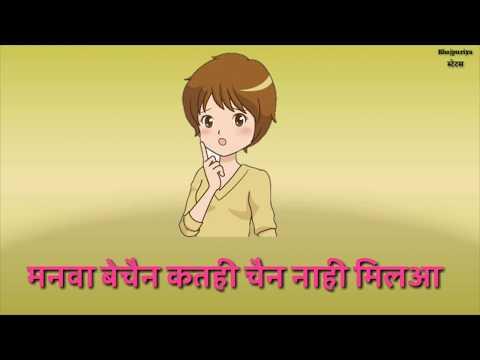 Pawan singh Akshra Singh - 2018 Bhojpuri Bolbum Whatsapp status 2018