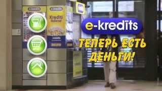 видео Быстрые выгодные кредиты
