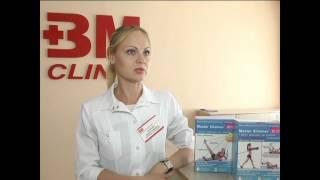 Тренажер Похудей Долинова.