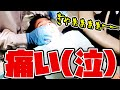 أغنية 【アメリカで子供の虫歯治療】歯医者は日本と全然違う!!帰りのマックの飲み物腐ってた…踏んだり蹴ったりの1日😭
