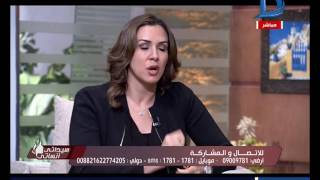 برنامج سيداتي انساتي | المشاكل الطبية للست المصرية و ختان الاناث مع