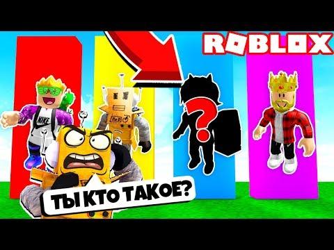 УГАДАЙ ЮТУБЕРА ПО СКИНУ В РОБЛОКС #2! ТЫ НЕ СМОЖЕШЬ УГАДАТЬ ВСЕХ! Roblox