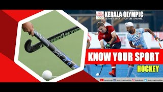 KNOW YOUR SPORT | KERALA OLYMPIC | STAY FIT | HOCKEY