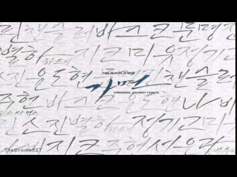 Seo Eun Kwang (BTOB), MIYU  - I Miss You (참 그립다) Mask OST