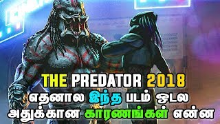 The Predator 2018 - Discussion And Analysis [Explained In Tamil]