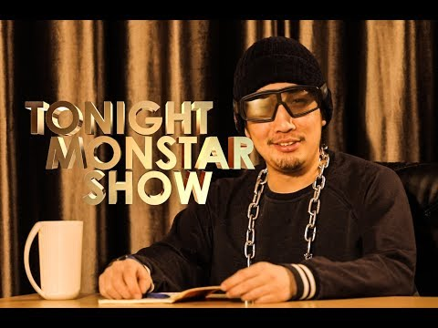 Download Youtube: TONIGHT MONSTAR SHOW дугаар #6