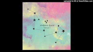 Gambar cover [Instrumental] 아이오아이(I.O.I) - 소나기 (DOWNPOUR) Inst.