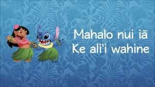 He Mele No Lilo [from Lilo & Stitch] (LYRICS)