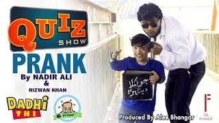   Quiz Show Prank   By Nadir Ali & Rizwan in   P4 Pakao  