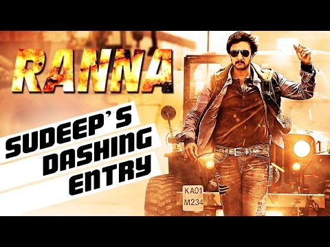 Ranna (2016) Hindi Dubbed Full Movie | Sudeep's Dashing Entry Scene |