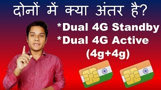 What is the difference between Dual 4G Standby and Dual 4G Active? | dual 4g standby mobile (4g+4g)