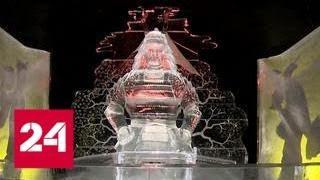 Ледяные богатыри, викинги и джедаи из Апатитов попали в Книгу рекордов России - Россия 24