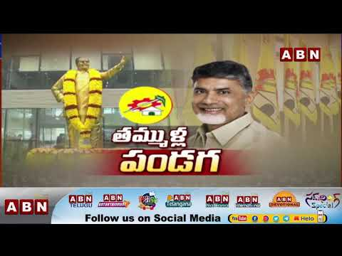 Chandrababu Naidu Fires on YCP Government over Temple Lands Issue in AP | ABN Telugu teluguvoice