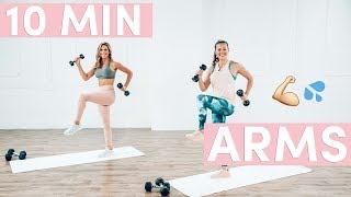 10 Minute Tank Top Arms Workout w/ POPSUGAR