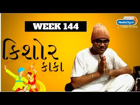 Radio City Joke Studio Week 144 Kishore Kaka