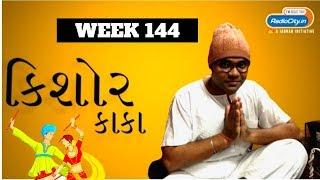Radio City Joke Studio Week 144 Kishore Kaka