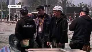 видео ЭКСПО 2010