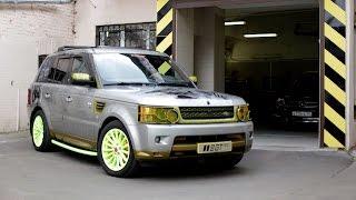 Range Rover/Рендж Ровер. Кислотные Диски, Черепа, Алькантара. Лиса Рулит